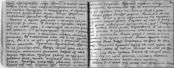 27__Fragment_dnevnika_I__F__Tv__S__16_0.jpg