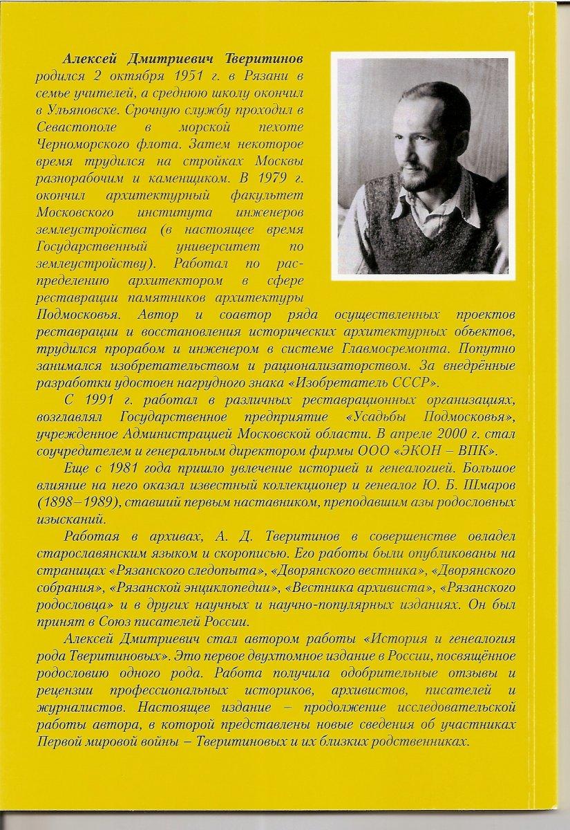 Oblozhka__zadnyaya_storona.jpg