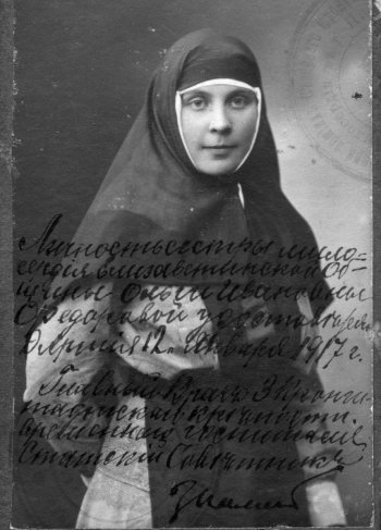 _Tveritinova_Olga_Ivanovna__Kronshtadt__1917_0_0.jpg
