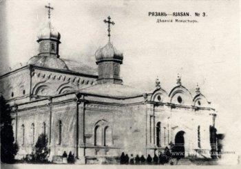 Казанский храм, 1900 г.