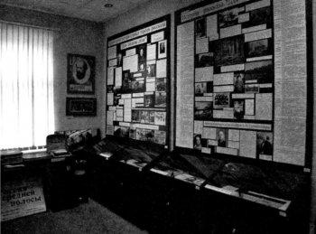 Фрагмент экспозиции музея рассказа 'Для пользы дела'. Фото Натальи Бриккер.