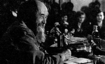 Солженицын на встрече с рязанскими студентами, 1994 г. Фото Евгения Каширина