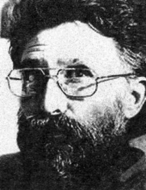 Александр Учитель. Рязань,   1997 г.[24].