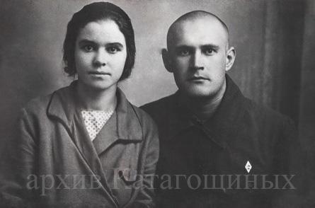 Борис Иванович и Татьяна Степановна  Катагощины