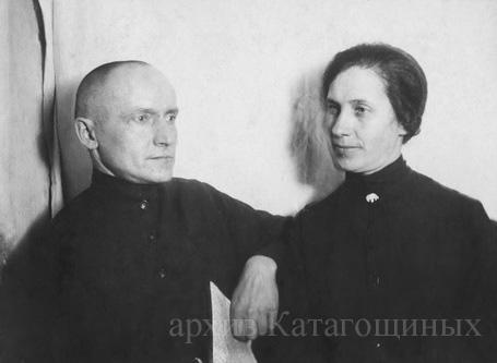 Михаил Гаврилович и Александра Ивановн Масленниковы, 30-е годы