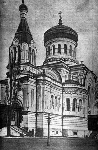 Михайло-Архангельский собор г. Владикавказа
