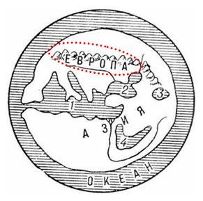 Естественная История Плиний