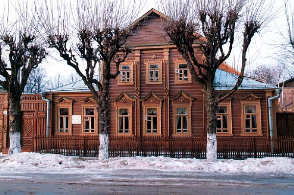 Memorial Apartment Museum of Academician IP Pavlova