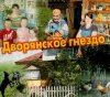 Село Огородниково Спасский район