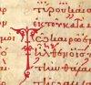 В отличие от западного алого миния (сурика) на Востоке красные инициалы выписывались густой, насыщенной цветом киноварью. Евангелие-апракос. Афон, вторая половина XI — начало XII века.