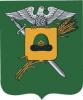 Герб Чучковского района