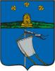 Герб Елатьмы - щит разделенный на две части. В верхней части - герб губернский (улей с пчелами), в нижней части - уездный: серебрянный распущенный парус с золотыми веревками.