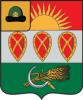 Герб Захаровского района
