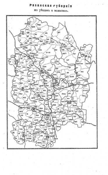 давать грудничку карта рязанской губернии 18 века