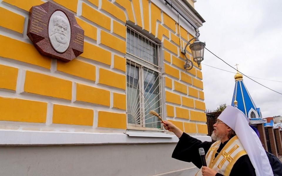 0 Всемирното Православие - Новини - Свят
