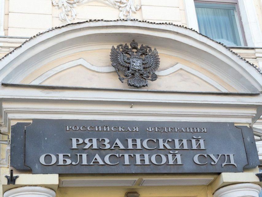 Пенсионный фонд подал в суд