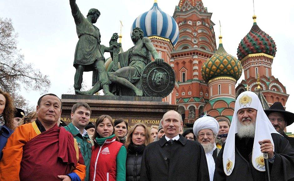 Поздравление в День народного единства Владимир Путин