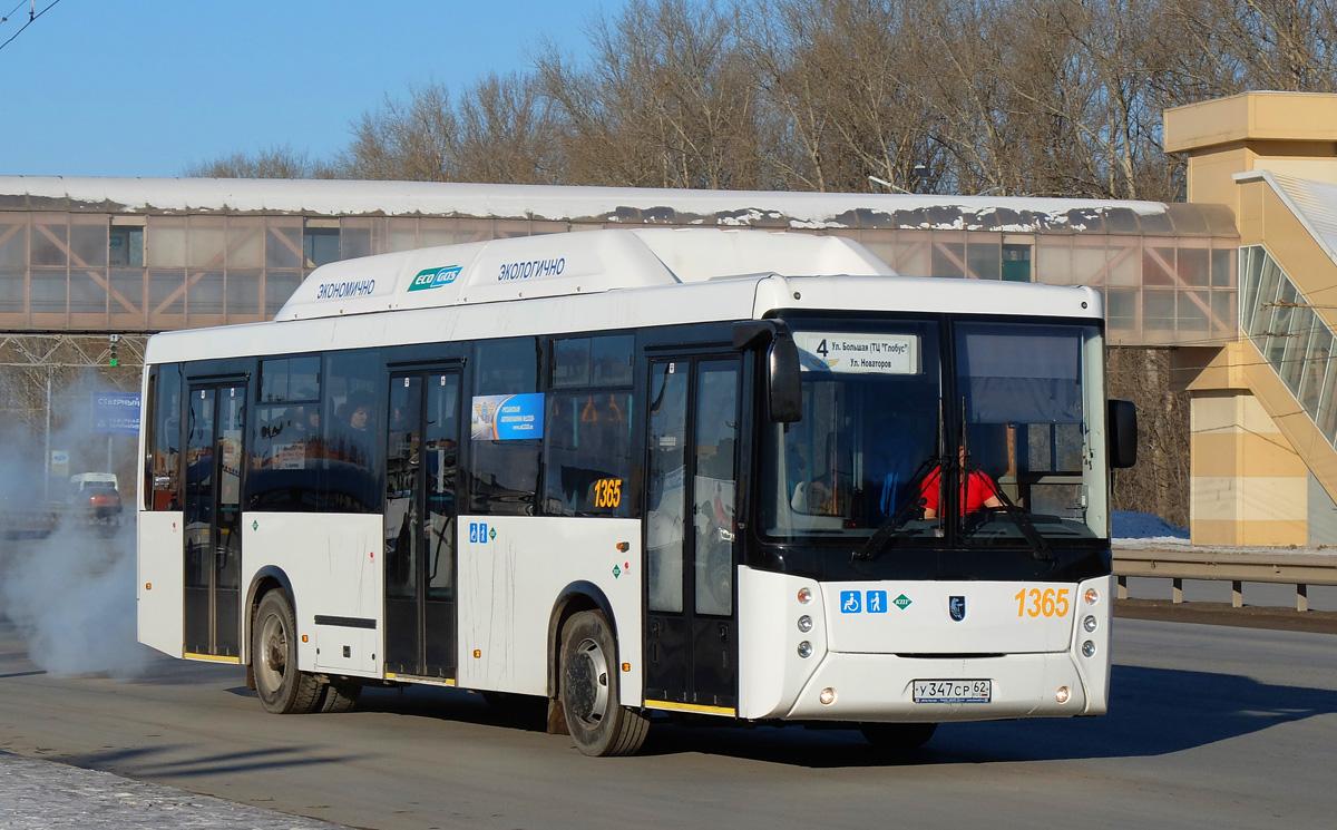 сапоги картинки автобус в рязани признан