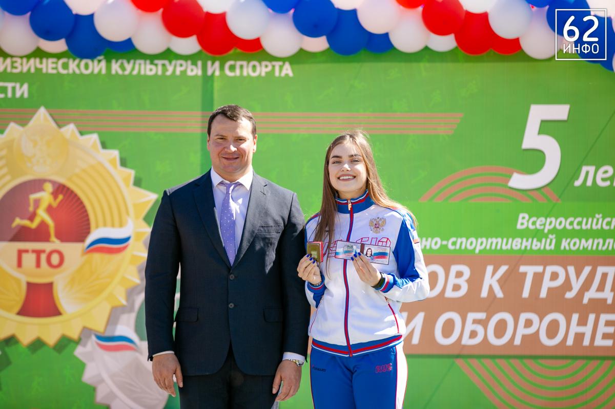 Ананьина Ольга