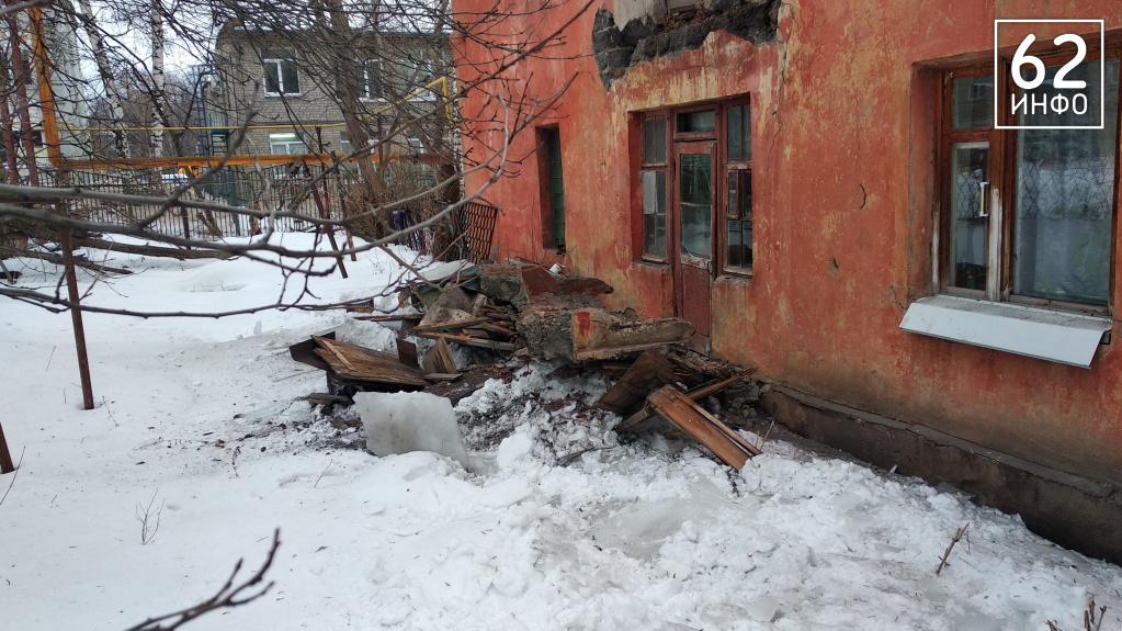 Een Winters Balkon : В Рязани упал балкон жилого дома. Два года назад там обвалился